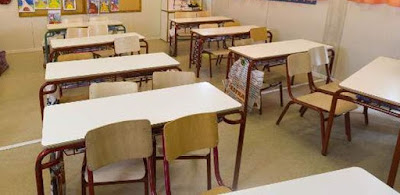 Αποτέλεσμα εικόνας για σχολεία agriniolike