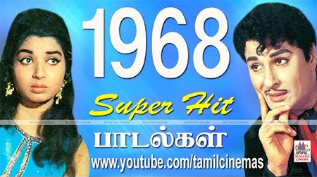 1968 Tamil Love Songs