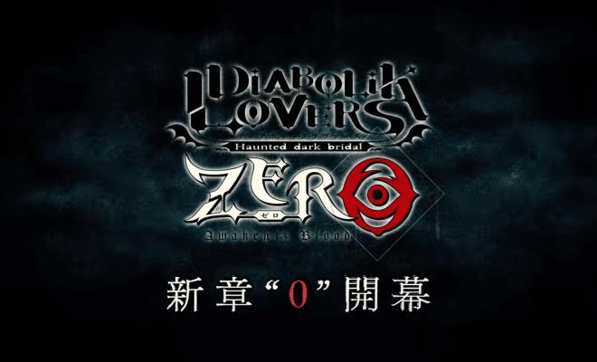Diabolik Lovers Zero tem projeto em andamento anunciado