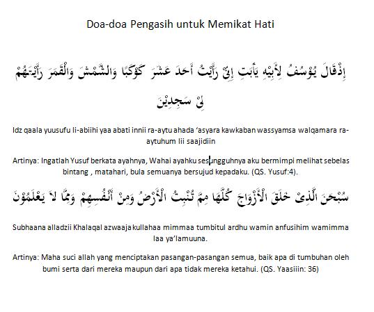 Doa-doa Pengasih untuk Memikat Hati