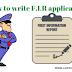 fir दर्ज कराने के लिए लिखित में दी जाने वाली प्रार्थना पत्र कैसे लिखे । How to write fir application