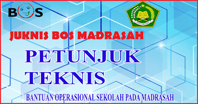 Download Juknis BOS Madrasah 2018 MI MTs MA PDF KEMENAG