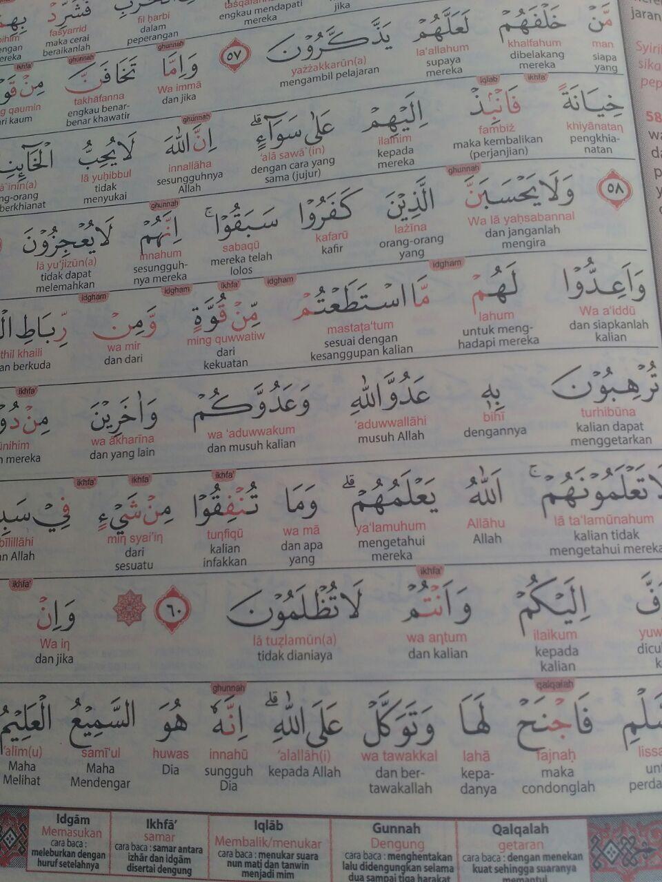 Gambar Al-Quran Rumi, Gambar Al-Quran Transliterasi Rumi, Gambar Al-Quran Rumi Al-Hadi, Gambar Al-Quran Transliterasi Rumi Al-Hadi