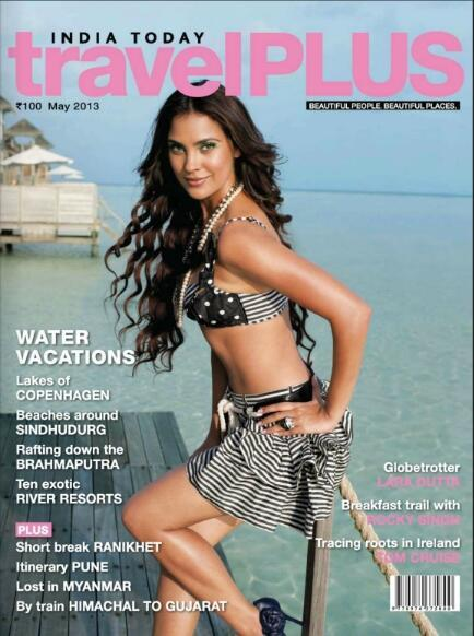 Gorgeous Lara Dutta is on the cover page of India Today Travel Plus.
