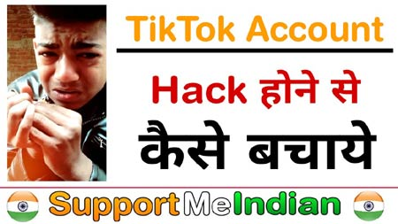 Ticktok account hack hone se kaise bachaye