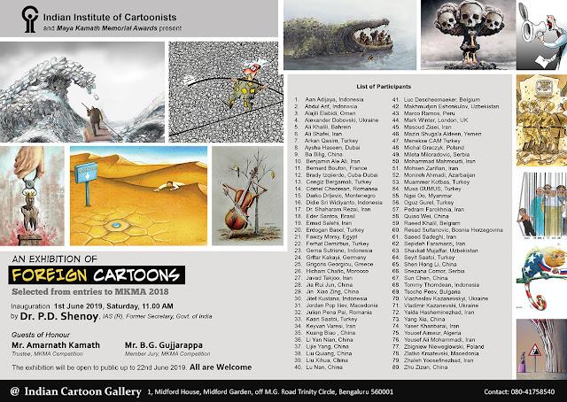 Maya Kamath Foreign Cartoon Exhibition, India 2019