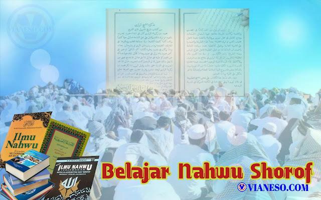 belajar tashrif