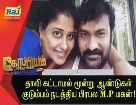 Koppiyam 30-03-2018 Raj Tv