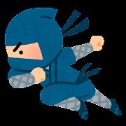 走る忍者のイラスト