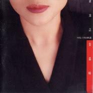 Qiu Hai Zheng (裘海正) - Xiang Wo Zhe Yang Zhong Gan Qing De Ren (像我这样重感情的人)
