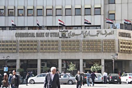 التجاري السوري يعتزم استئناف منح القروض الاستثمارية