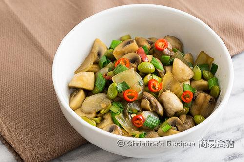 清炒蘑菇枝豆 Mushroom Stir Fry with Edamame Beans02