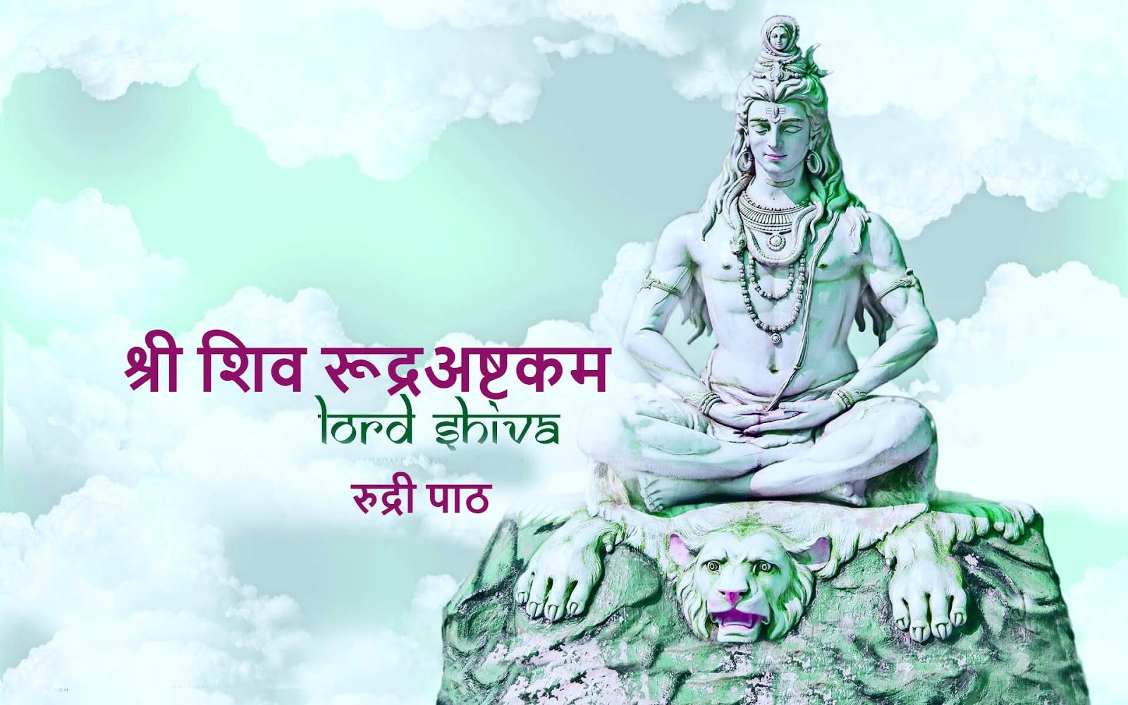 Rudri path in hindi free download