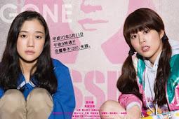 Japanese Girls Never Die / Haruko Azumi Is Missing (2016) - Japanese