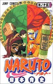 Ver Descargar Naruto Manga Tomo 15