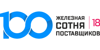 Голосуйте за НТЦ Резина - за премию Железная сотня 2018
