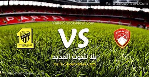 نتيجة مباراة ضمك والإتحاد اليوم الجمعة 13-09-2019 في الدوري السعودي