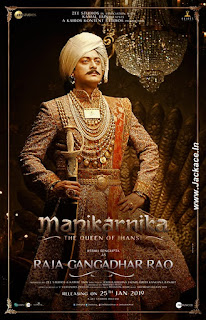 Manikarnika - The Queen Of Jhansi First Look Poster 2