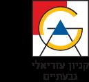 """לוגו קניון עזריאלי צילום יח""""צ"""