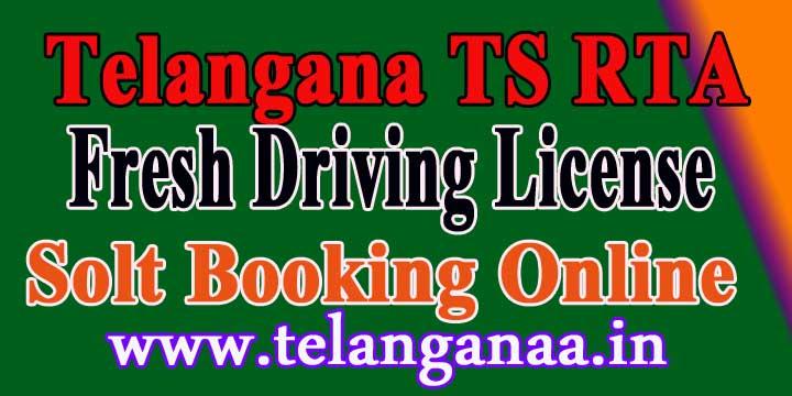 Vehicle registration slot booking