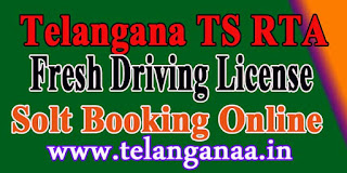 Telangana TS RTA Driving License Online Learner License Slot Booking Online