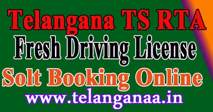 Driving slot booking online ap