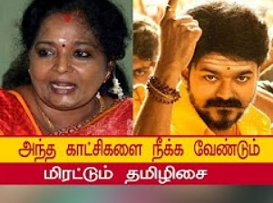 Those two scenes from mersal to be removed says tamilisai