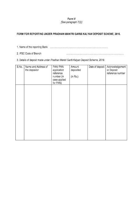 Pradhan+Mantri+Garib+Kalyan+Deposit+Schme+Reporting+Form