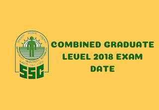 SSC CGL 2018 Tier 1 Exam