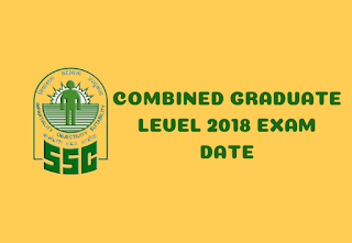 SSC CGL 2018 Tier 1 Exam
