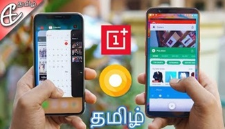 iPhone X Gestures on OnePlus 5T Oreo + Tutorial | Tamil