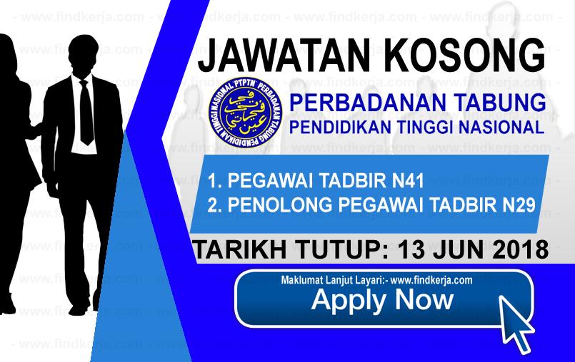 Jawatan Kerja Kosong PTPTN - Perbadanan Tabung Pendidikan Tinggi Nasional logo www.findkerja.com www.ohjob.info jun 2018