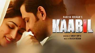 Kaabil (2017) Bollywood Movies In Hindi Download 1GB Bluray