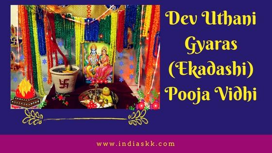 Dev Uthani Ekadashi Puja Vidhi Evam Muhurt