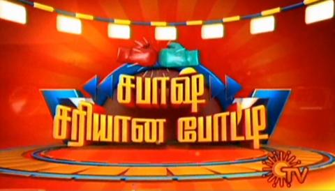 Watch Sabash Sariyana Potti 14-04-2016 Sun Tv 14th April 2016 Tamil Puthandu Special Program Sirappu Nigalchigal Full Show Youtube HD Watch Online Free Download