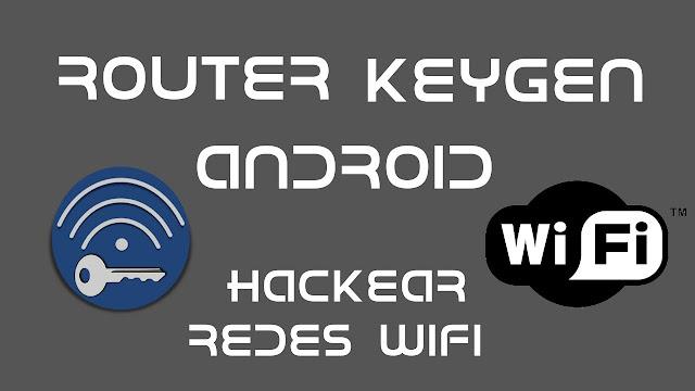 شرح كامل لبرنامج router keygen