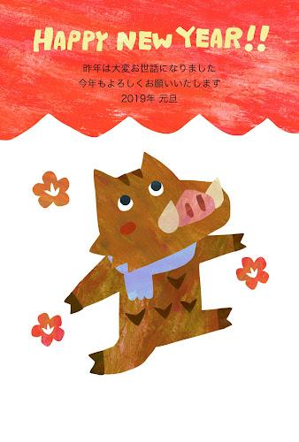 猪と梅の花のコラージュイラスト年賀状(亥年)