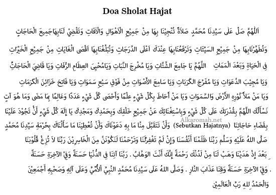 Doa Sholat Hajat