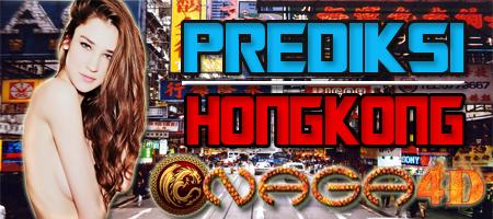 Prediksi Togel Hongkong Selasa 23  Mei 2017