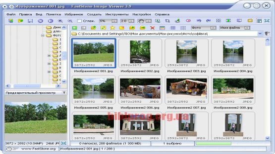 Faststone Image Viewer screenshot 2