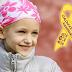 Παγκόσμια Ημέρα κατά του Παιδικού Καρκίνου – 15 Φεβρουαρίου-Η σημερινή ημέρα είναι αφιερωμένη στα παιδιά που δίνουν τη δική τους καθημερινή μάχη με τον καρκίνο.