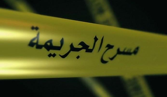 جثة أربعيني بمجرى الصرف الصحي تستنفر عناصر الأمن بابن أحمد