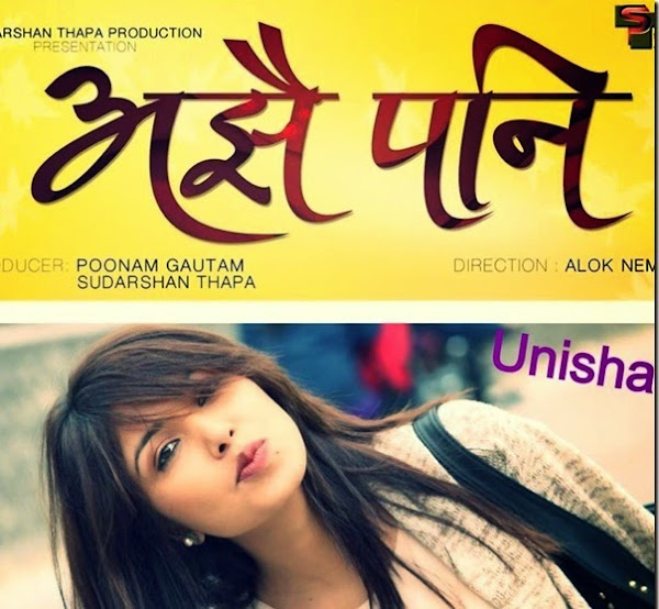 Latest Nepali Song Download On 320kbs: Nepali Movie Watch Online Free