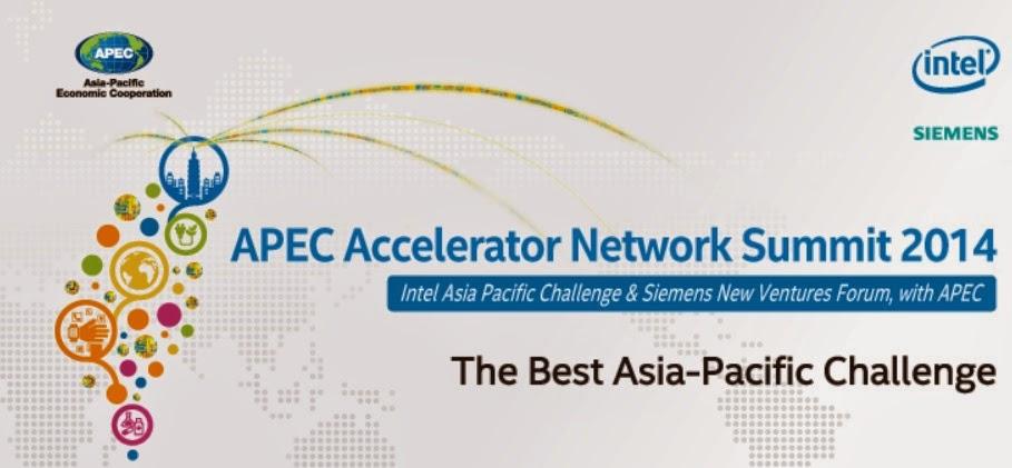 英特爾APEC創業挑戰賽將登場,強化台廠與國際資金、人才連結