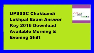 UPSSSC Chakbandi Lekhpal Exam Answer Key 2016 Download Available Morning & Evening Shift