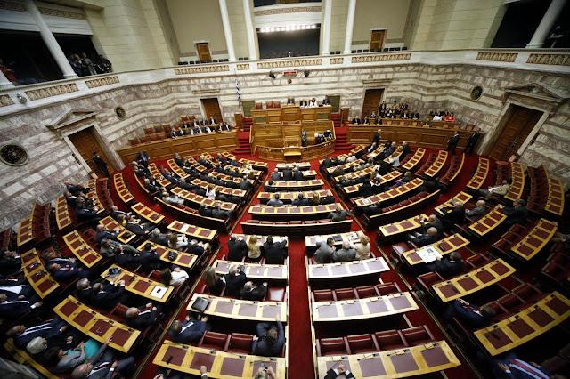 Ευτελισμός της Βουλής