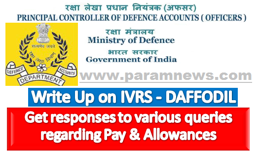 write-up-on-ivrs-daffodil-get-responses-on-pay-pension-allowances-paramnews