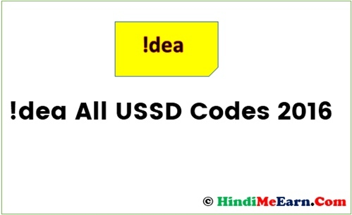 idea all ussd codes 2016