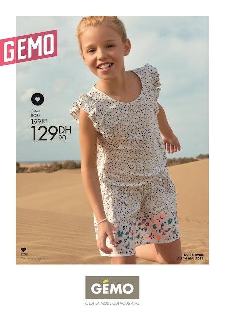 catalogue gemo maroc avril mai 2018