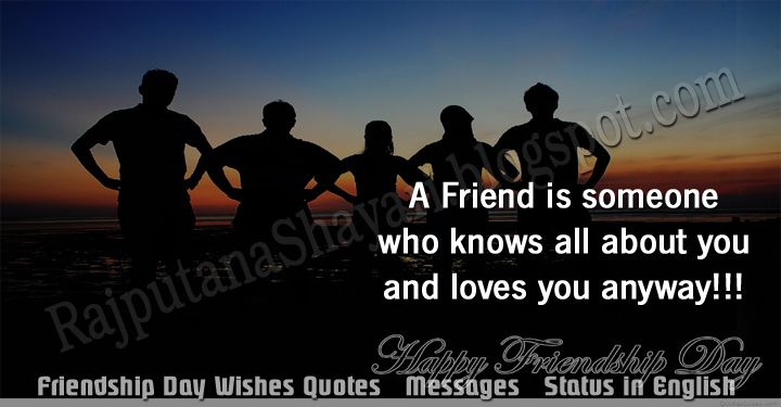 Happy Friendship Day Wishes Quotes | Messages | Status in ...